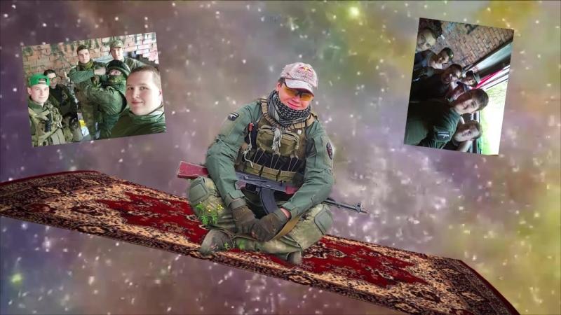 султан хоббит