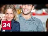 Околофутбола. Специальный репортаж Александры Бублик - Россия 24