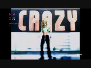 Britney Spears — You Drive Me (Crazy) (Муз-ТВ) Сделано в 00-х
