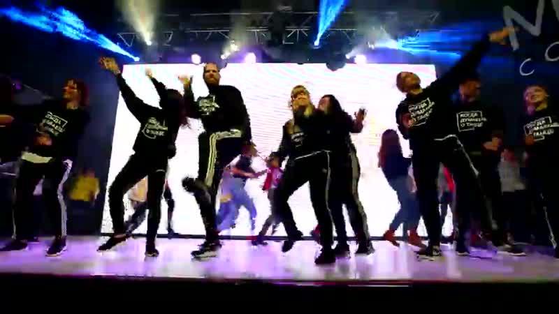 15-й Отчетный концерт Dance4U _ Номер педагогов Финал