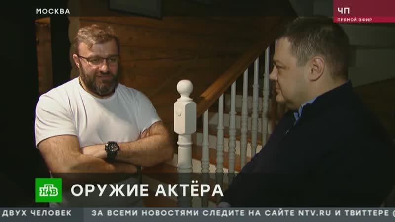 НТВ. Программа ЧП. Оружие Пореченкова