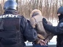 Задержание банды киллеров бандидос. Киев