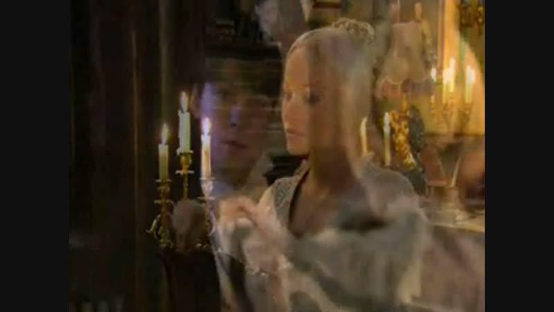 Бедная Настя. Анна и Владимир. Ты моя судьба