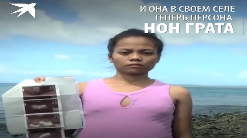 17 летняя девушка забеременела от рыбы