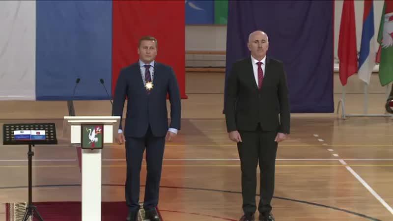 Владислав Юдин официально вступил в должность главы Талдомского городского округа.mp4