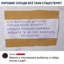 Объявление от Professionalnaya-Zatochka - фото №1