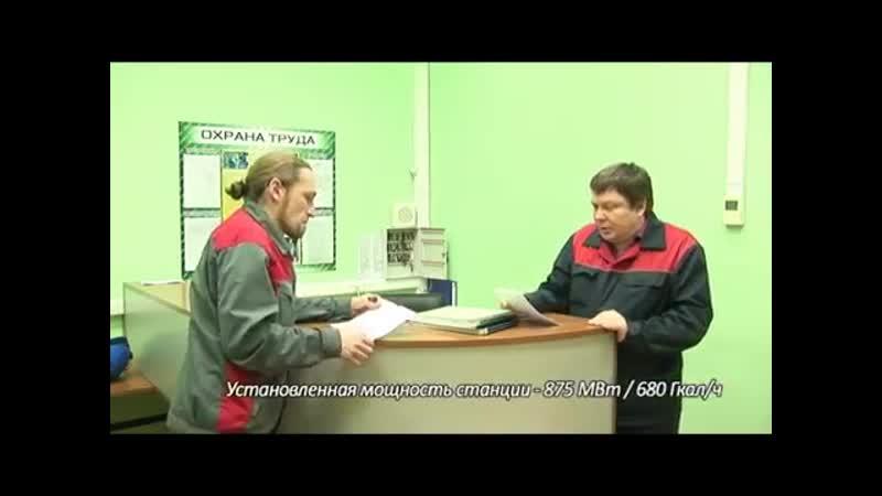 Презентация Калининградской ТЭЦ-2 Группа «Интер РАО»