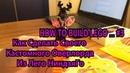 HOW TO BUILD LEGO ... 3 Как Сделать своего Кастомного Оверлорда из Лего НиндзяГо