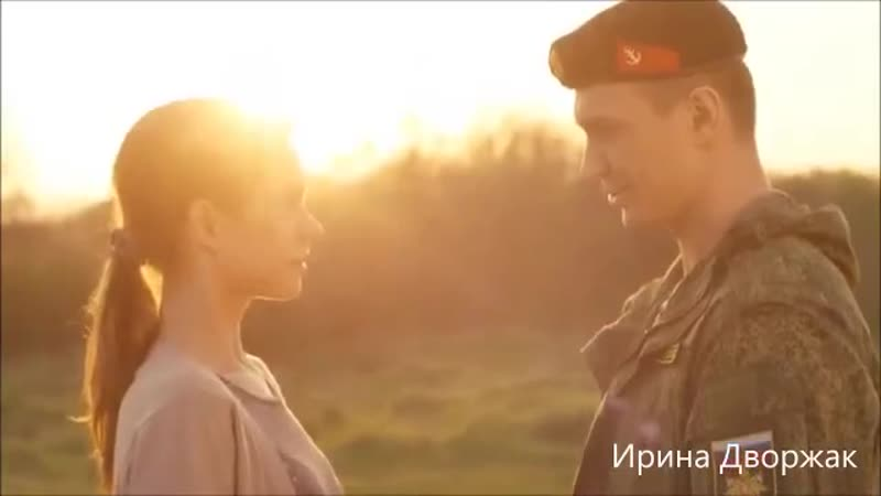гр Берега любви песня = Там где клен шумит