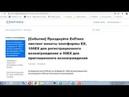 СРОЧНО TOP AIRDROP БИРЖЕВАЯ МОНЕТА EX 100 PC 3 УРОВНЯ ПАРТНЕРКА