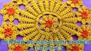 PARA ZURDOS Centro de Mesa a crochet con Flores paso a paso