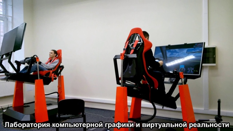 Лаборатория компьютерной графики и виртуальной реальности