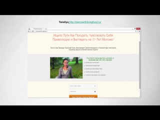 Eben Pagan  Marketing Implementation Bootcamp Section 11 - An Opt-In Page That Works.1080p.x264.aac