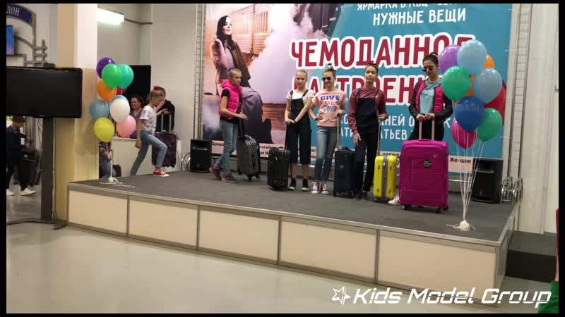 3 мая КВЦ Евразия Kids Model Group Bon Voyage fashion show