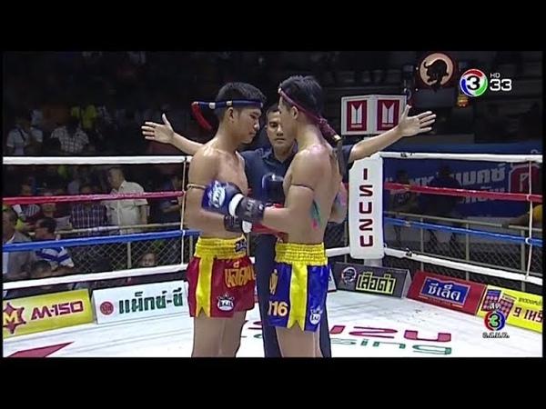 ศึกจ้าวมวยไทยช่อง 3 ล่าสุด 16 กุมภาพันธ์ 2562 Muaythai HD