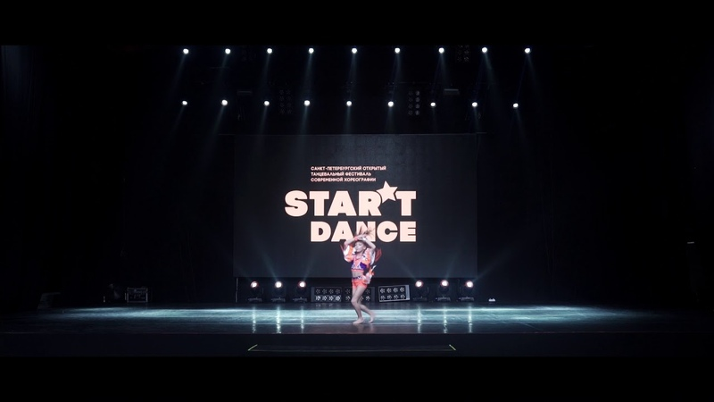 STAR'TDANCEFEST\VOL13\2'ST PLACE\Best dance perfomance solo baby\Никишева Настя