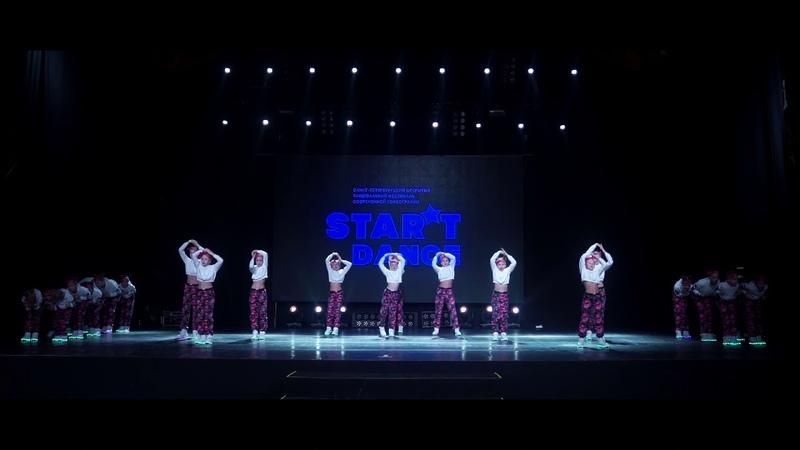 STAR'TDANCEFEST\VOL13\2'ST PLACE\Best dance perfomance beginners kids\Dance Brilliants