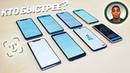 Кто БЫСТРЕЕ разблокирует по ЛИЦУ? iPhone XS, Honor 8X, 8C, OnePlus 6T, Xiaomi Mi 8 Lite, SE, Note 5