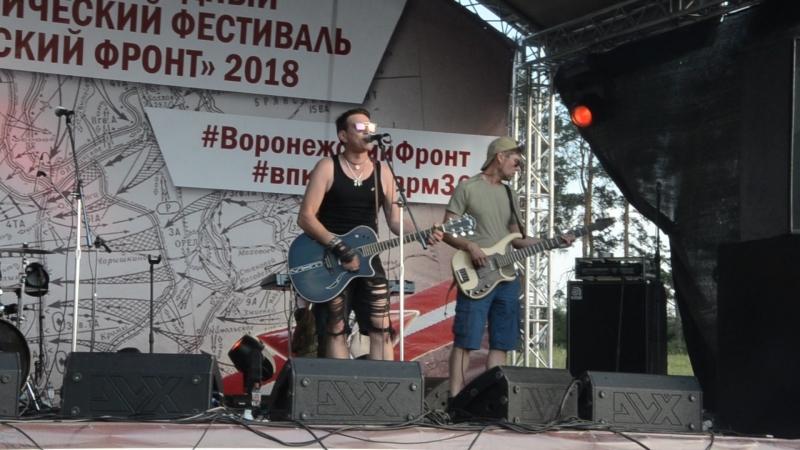 7Б Осень Воронежский фронт 2018