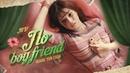 Hoàng Yến Chibi No Boyfriend