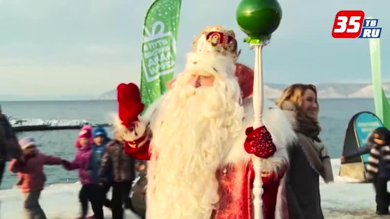 Великоустюгский Дед Мороз возглавил рейтинг сказочных жителей страны