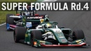 SUPER FORMULA 2019 - Rd.4, Fuji Speedway - Full Race, LIVE With English Commentary