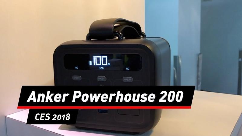 Anker Powerhouse 200 Der mobile Riesen-Akku