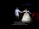 Elisabeth Das Musical/ мюзикл Элизабет-De sluier valt[ANTWERPEN 2009] RUS SUB/РУССКИЕ СУБТИТРЫ