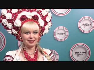 Марина Король в проекте Идеальный Званый ужин на телеканале Че. Анонс.
