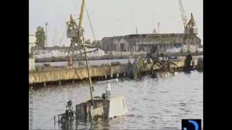 Уничтоженные армией РФ грузинские военные корабли в морском порту Поти Грузия август 2008 года