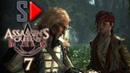 Assassin's Creed IV Black Flag на 100% - 7 Эпизод 4. Часть 1
