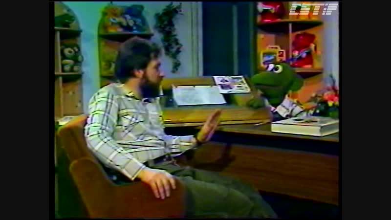 Мультиклуб (ТБК, 1994 год) 2 выпуск (фрагмент про Уолта Диснея)