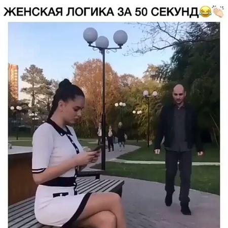 Video cmex😂 on Instagram 🔹️Вся суть женщин😂 🔴By @mandarina adelina 🔹Отмечай друзей👇 🔹Подписываемся 👉@konkurs meizu 🔹Понравилось видео Ставь ♥️
