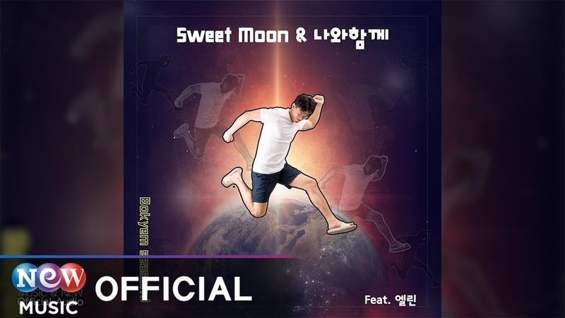 [DANCE] Bokyem (보겸) - Sweet Moon (Feat.Ellin(엘린))
