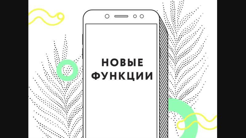 Обновление года Сбербанк Онлайн для Android
