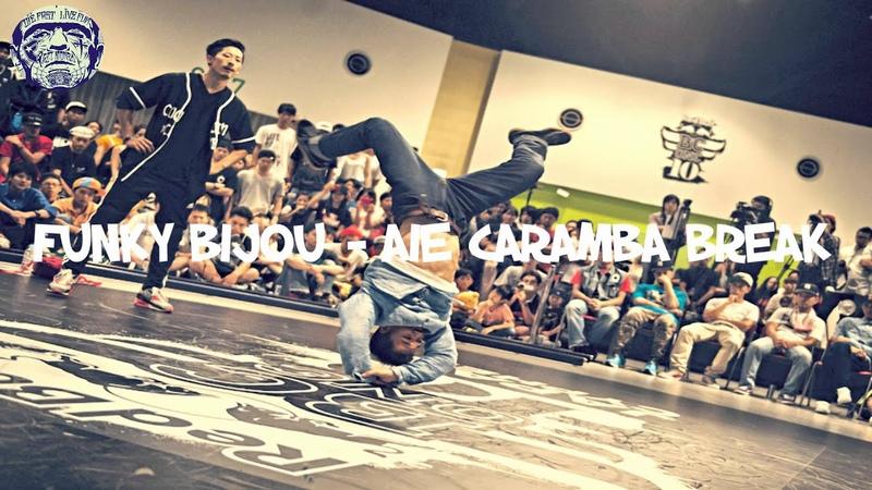 Funky Bijou - Aie Caramba Break