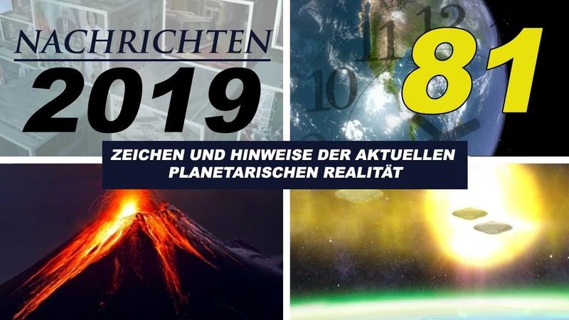 ALCYON PLEYADEN 81 - NACHRICHTEN 2019: Kontrolle blaues LED-Licht, Venezuela-USA, 5G, Angst-Ego, UFO