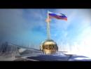 РОССИЯ В XXI веке - ФЛАГ МОЕГО ГОСУДАРСТВА