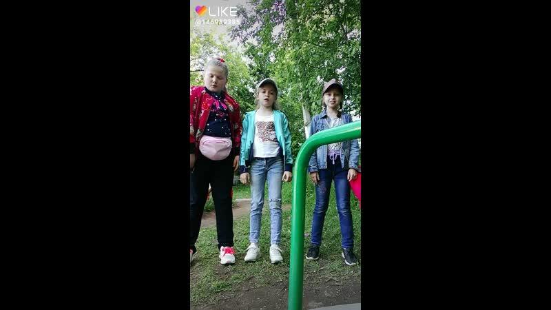 Like_2019-06-09-18-02-17.mp4