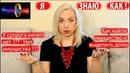 Выделении доли в имуществе супругов | Раздел имущества |077 Блондинка вправе