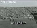 1958 Зенит Ленинград ДИНАМО Москва 0 2 Обзор матча