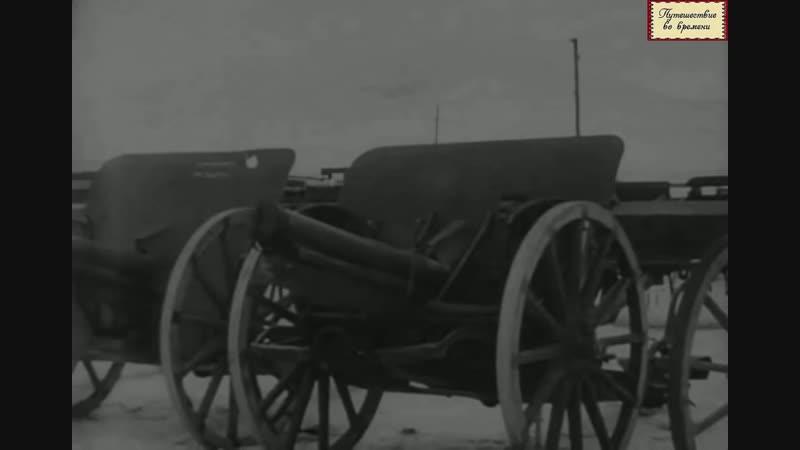 1916 год. Взятие турецкой крепости Эрзерум. Страницы Первой мировой войны