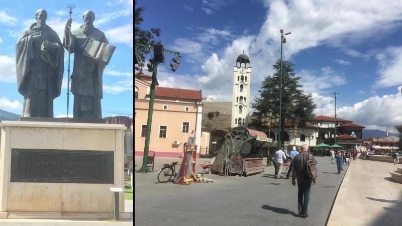 Скопье 11 день