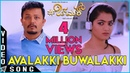 Chamak Avalakki Buwalakki Video Song Golden Star Ganesh Rashmika Suni Judah Sandhy