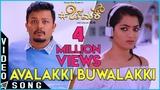 Chamak - Avalakki Buwalakki (Video Song) Golden Star Ganesh &amp Rashmika Suni Judah Sandhy