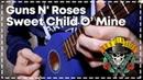 Guns N' Roses – Sweet Child O' Mine на укулеле