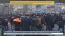 Новости на Россия 24 Москва предостерегла Вашингтон от вмешательства в иранские дела