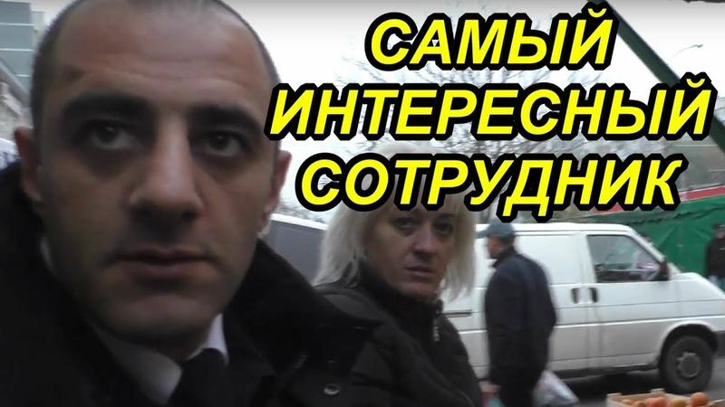 Пожалуй самый интересный сотрудник города Краснодара !