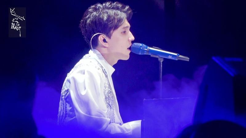 [Fancam] 霍尔兰| Kusni Korlan | Құсни Қорлан - 迪玛希Dimash Димаш ,19/05/2018 D-dynasty Concert@ Shenzhen