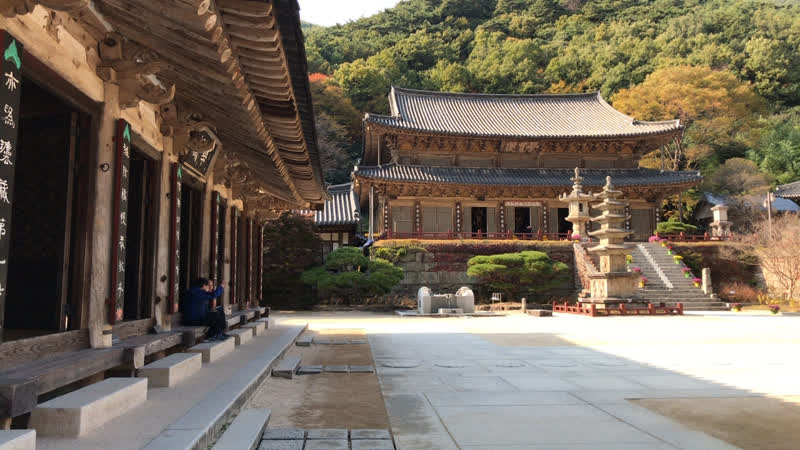 Храм Хваомса Hwaeomsa VisitKorea